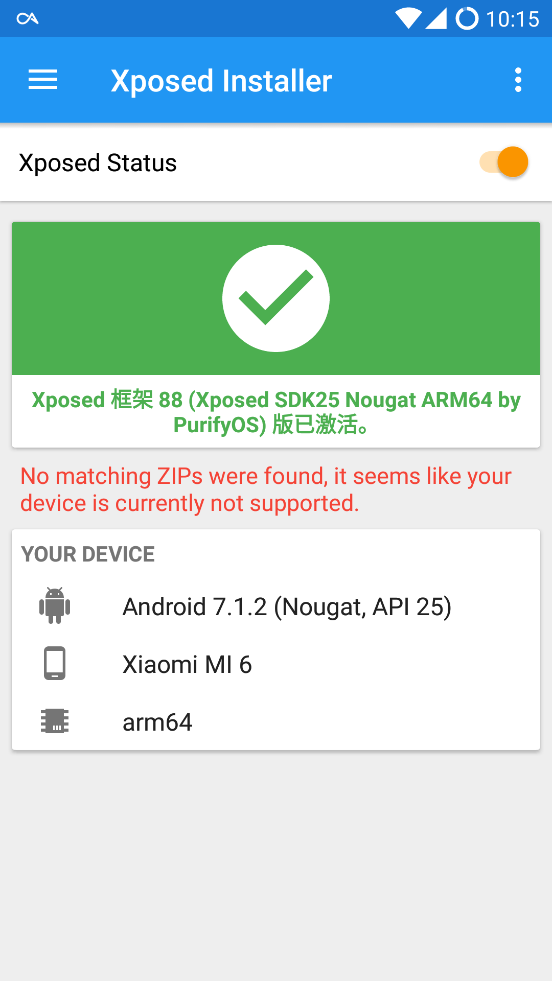 Xposed V88 For Android 7.1 SDK25